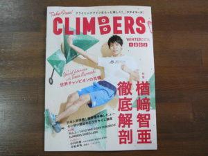 climbers002